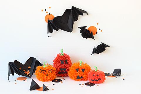 halloween_jesussauvage